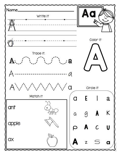 letter worksheets set  educational finds