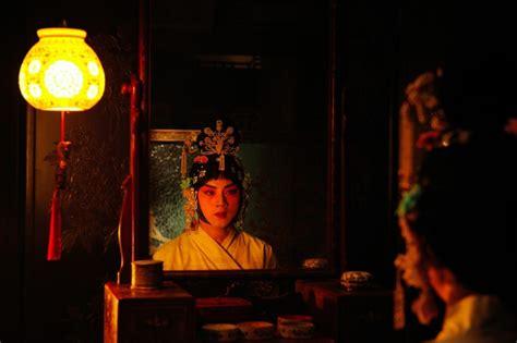 Yu Shaoqun Nel Film Film Forever Enthralled (mei Lanfang