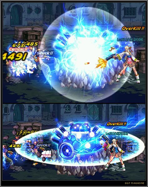 12006 cool profile photo official dungeon and fighter help thread page 481