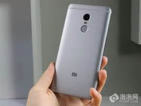 Xiaomi Redmi Note4 silver unboxing pictures - C7CC