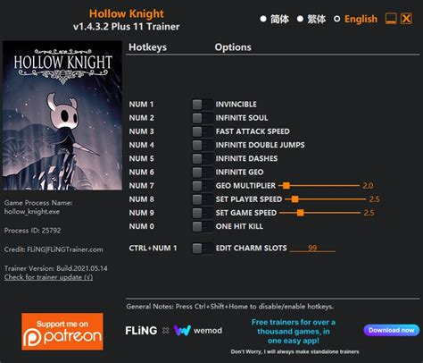 Hollow Knight Trainer 11 V1432 Fling Download Free
