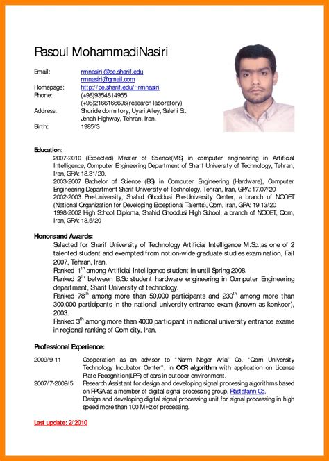 Curriculum Vitae Exle For by 6 Curriculum Vitae Exle Theorynpractice