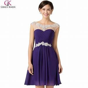 Grace karin lace applique short prom dresses 2017 chiffon for Robe de cocktail 2017