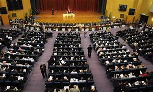 Fourth session of Constituent Assembly to discuss Egypt ...