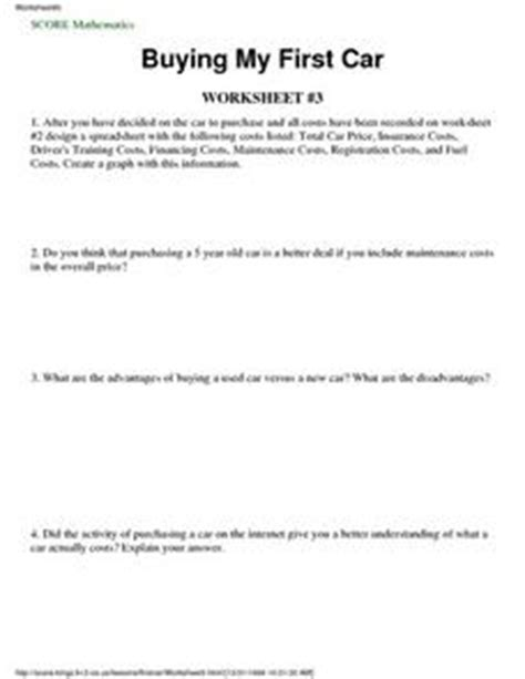 buying my first car worksheet 3 10th higher ed lesson