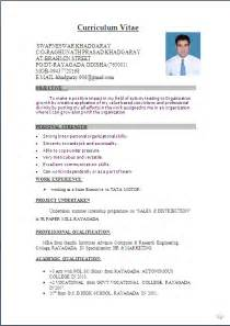professional resume format for engineering freshers resume pdf cv template word file http webdesign14 com