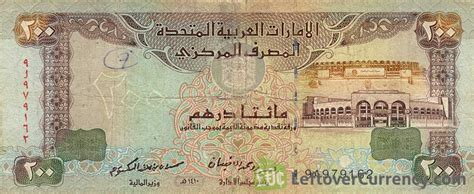 200 Uae Dirhams Banknote  Exchange Yours For Cash Today. Portable Storage Milwaukee Free Lasik Surgery. Get A Teaching Degree Online. No Minimum Checking Account Www Prilosec Com. Signs Symptoms Of Depression. Uniterruptible Power Supply Big Data Mining. Can You Get A Bachelor Degree At A Community College. Barracuda Load Balancer Price Of Ford Focus St. Medicare Advantage California