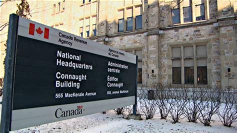 bureau de revenu canada انتهاك سرية وكالة الدخل الكندي