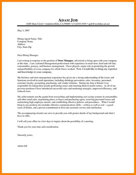 what to write in a cover letter for retail free resumes tips