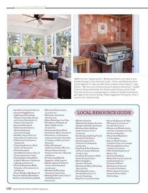 charleston home design magazine spring