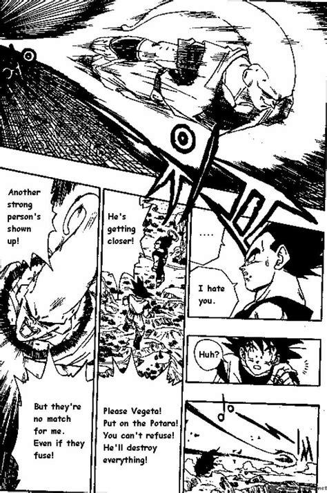 lssj broly  super perfect cell battles comic vine