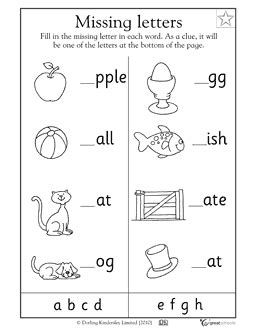 kindergarten math worksheets and 3 more makes preschool