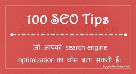 search engine optimization advice kya hai accelerated mobile pages ki puri jankari