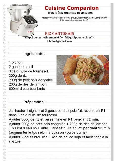 companion gateau de riz secrets culinaires gateaux  patisseries blog photo