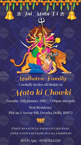 mata ki chowki invitation  happy invites video maker