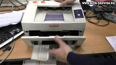 Maybe you would like to learn more about one of these? PHASER 3117 PRINTER DOWNLOAD DRIVER