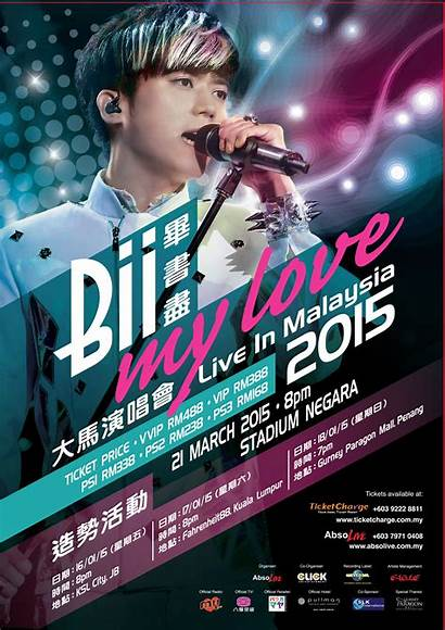 Concert Malaysia Bii Poster Overseas Solo Promotional
