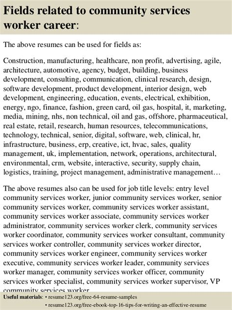 top 8 community services worker resume sles
