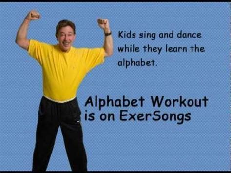 alphabet workout song   cute  fun idea kids
