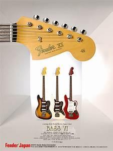 Fender Japan Official Site