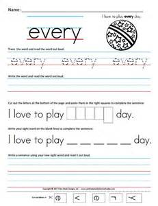 First Grade Sight Words Printable Worksheets