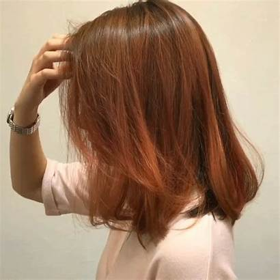 Hair Ombre Colour Chinese Gold Balayage Rose