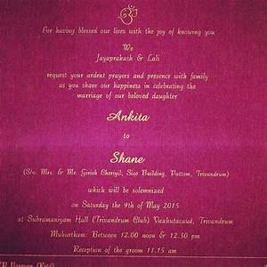 my wedding invitation wording kerala south indian With wedding invitation write up india
