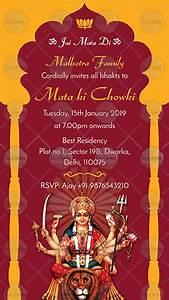 Baby Announcement Ecards Mata Ki Chowki Invitation Maker Happy Invites Ecard Invites