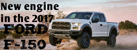 New 2017 Ford F-150 Engine Specs