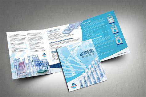 pharmaceutical company large brochure design brochure