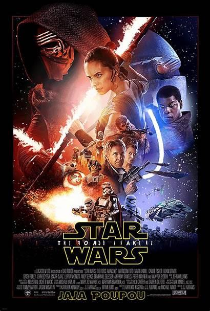 Force Poster Wars Awakens Zwentner Animiert Danke