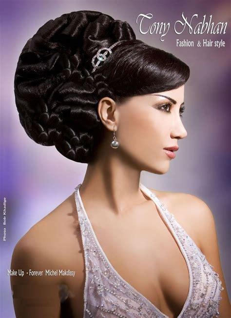 arabic bridal hairstyles quot arabic bridal hair and makeup