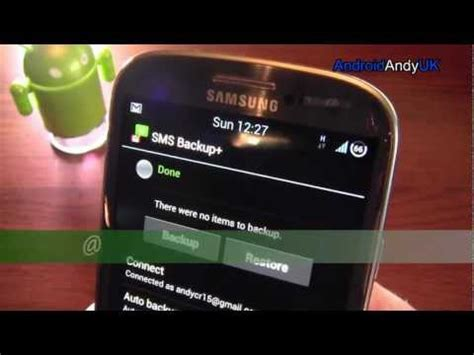 sms backup android apps on play