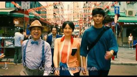 confidence man jp   english trailer fuji tv