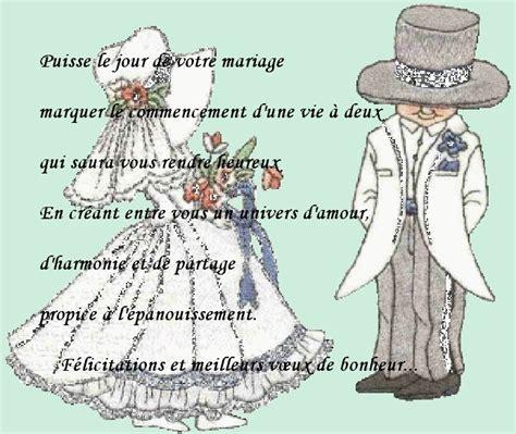 Chambre Couleur Sable #14  Carte Felicitation Mariage