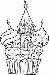 Moscow Coloring Pages Cathedral Circus Uploaded User Magnolia sketch template