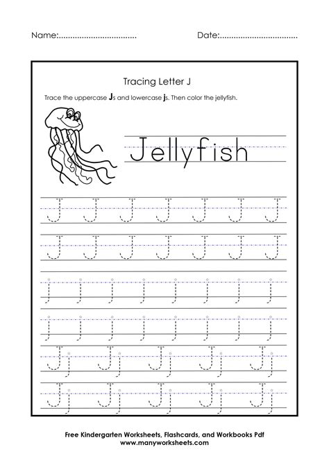 tracing letter  worksheet