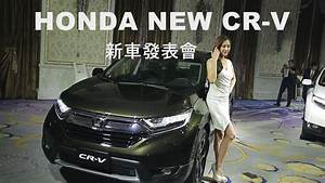 Honda  U4e94 U4ee3 Cr-v  U65b0 U8eca U767c U8868 U6703  U552e U50f991 9-113 U842c U5143