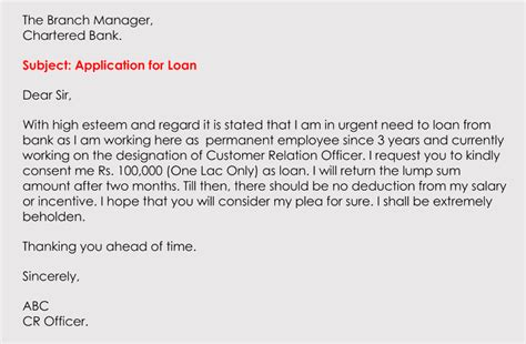 formatting  loan application letter  sample letters