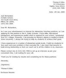 Elementary Teaching Cover Letter Elementary Cover Letter Exles
