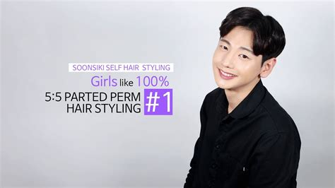 parted perm hair style youtube