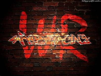 Graffiti Desktop Wallpapers Backgrounds Pixelstalk Wallpapercave