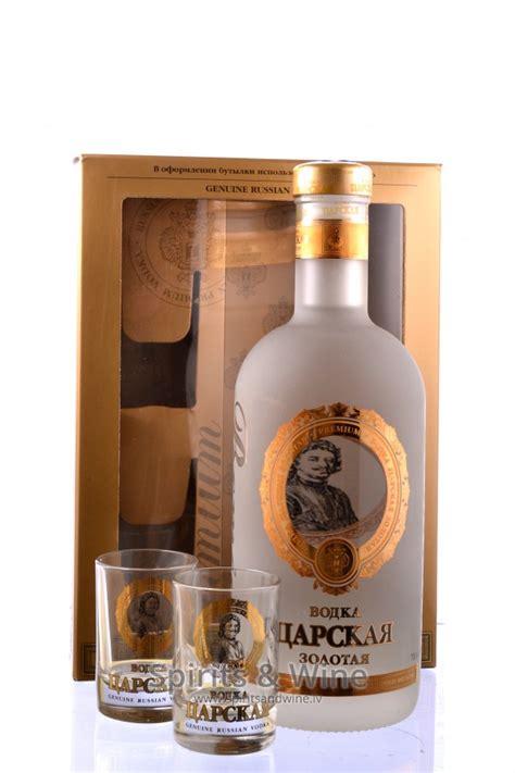 Pravda Vodka  Ee  Gift Ee   Box  Ee  Gift Ee   Ftempo