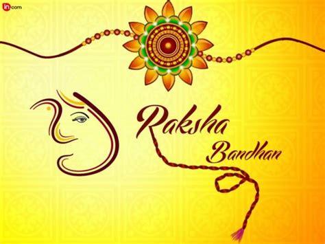 raksha bandhan wallpapers  gallery