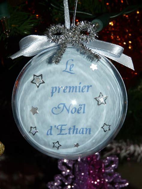 deco mon premier noel idee deco 187 boule sapin mon premier noel 1000 id 233 es sur la d 233 coration et cadeaux de maison et