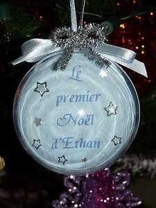 Ma Premiere Boule De Noel : o trouver une boule mon 1er noel b b s d 39 octobre 2010 b b s de l 39 ann e forum ~ Teatrodelosmanantiales.com Idées de Décoration