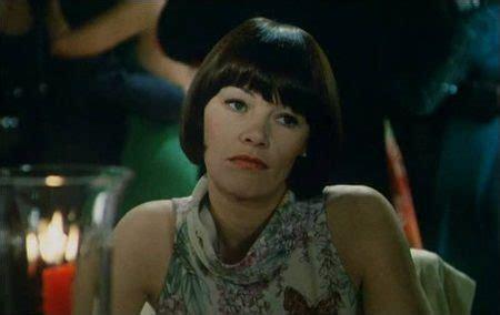 The Romantic Englishwoman (1975) | Great Movies