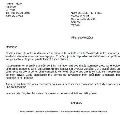 Modèle Cv étudiant Gratuit by Resume Format Lettre Cv Candidature