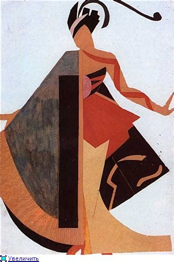 womens costume  aleksandra ekster wikiartorg