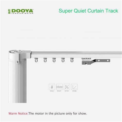 motorized curtain tracks china popular curtain motor buy cheap curtain motor lots from